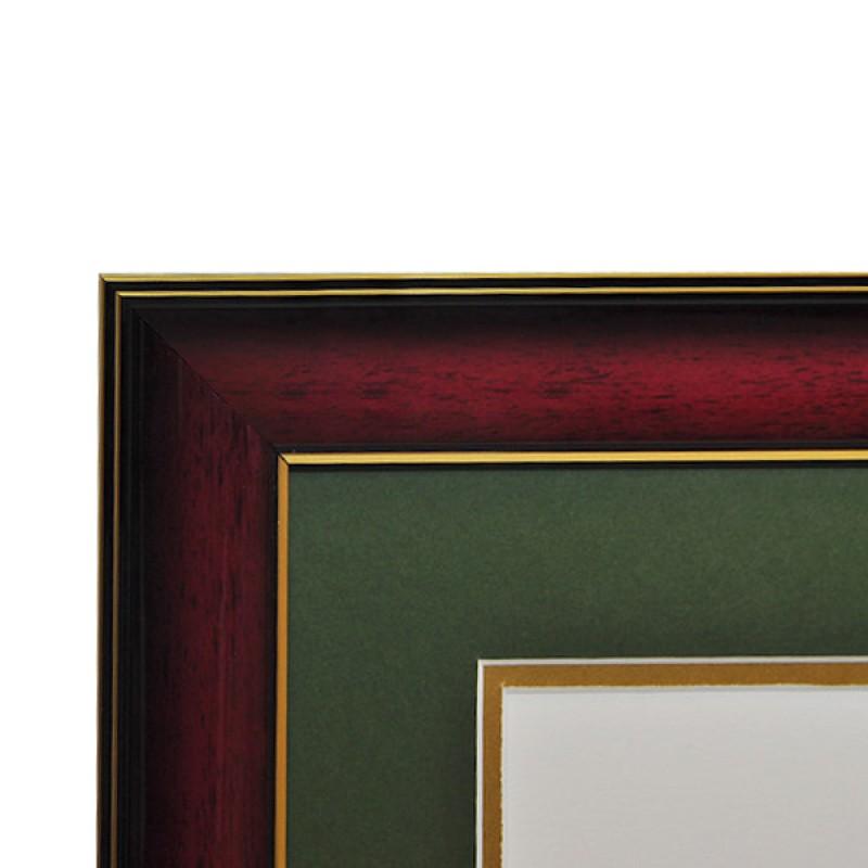 University Horizontal Double Document Diploma Frame | Gradshop